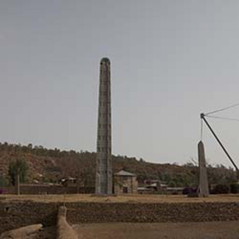 Ruta Norte: La leyenda del norte etíope 12 días mayo